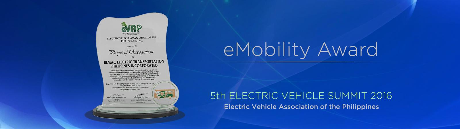 emobility-award